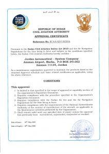 sudan approval