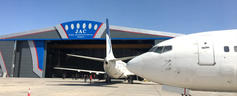 HomePage | Jordan Aeronautical systems Company